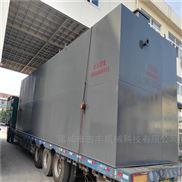 加工定制大型屠宰厂废水处理设备