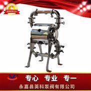 YKQW-76-浙江卫生级隔膜泵 温州食品级隔膜泵 永嘉卫生级气动隔膜泵