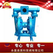 QBY-K304不锈钢气动隔膜泵