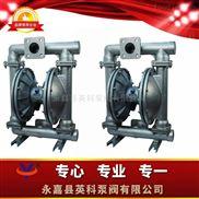 QBY--不锈钢隔膜泵