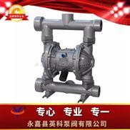 QBY1--气动隔膜泵