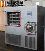 美白多肽原位冷冻干燥机压盖硅油真空冻干机