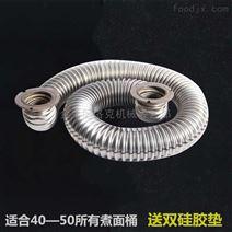 北京冒菜炉火管量大从优