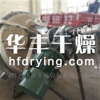 单锥混合干燥机生产厂家