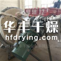 单锥真空干燥机(螺带型)