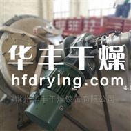 DGH系列单锥螺带真空烘干机