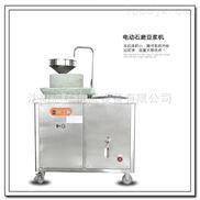 沈阳吉林XZ-350型电动石磨豆浆机多少钱新品商用豆浆机多功能