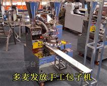 苏州供应商用全自动多功能包子机价格