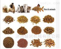 盛润机械宠物食品设备狗粮加工设备生产线