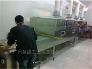 竹片加熱軟化機 工業微波設備應用