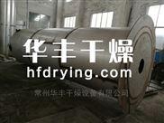 大型燃气热风炉厂家-华丰干燥