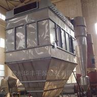 XZG马铃薯蛋白闪蒸干燥机厂家-华丰干燥