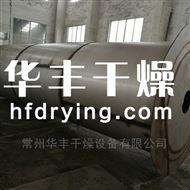 RLY系列大型燃气热风炉厂家-华丰干燥