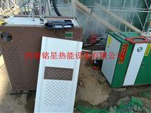 72kw电蒸汽发生器硅烷交联蒸电缆使用成本
