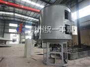 热泵污泥盘式干燥机