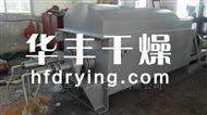 KJG系列城市生活污泥烘干机
