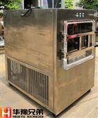修护多肽冻干粉冷冻干燥机自动液压冻干机