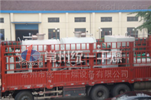 磷酸鹽專用耙式干燥機