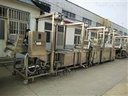 油炸薯片生产线/油炸流水线/鹏福特机械