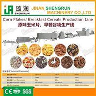TSE70休闲膨化玉米片早餐谷物生产线设备