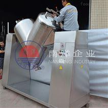广州电动V型混合机