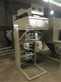 20-50公斤型煤自动定量包装机,环保装袋机