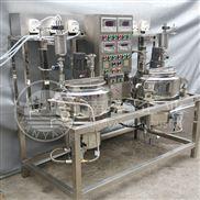 广州不锈钢电加热称重反应锅