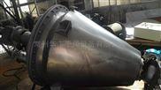 DGH系列-錐形螺帶真空干燥機