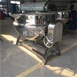 蒸汽夹层锅生产厂家