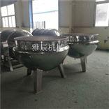立式高温蒸煮锅