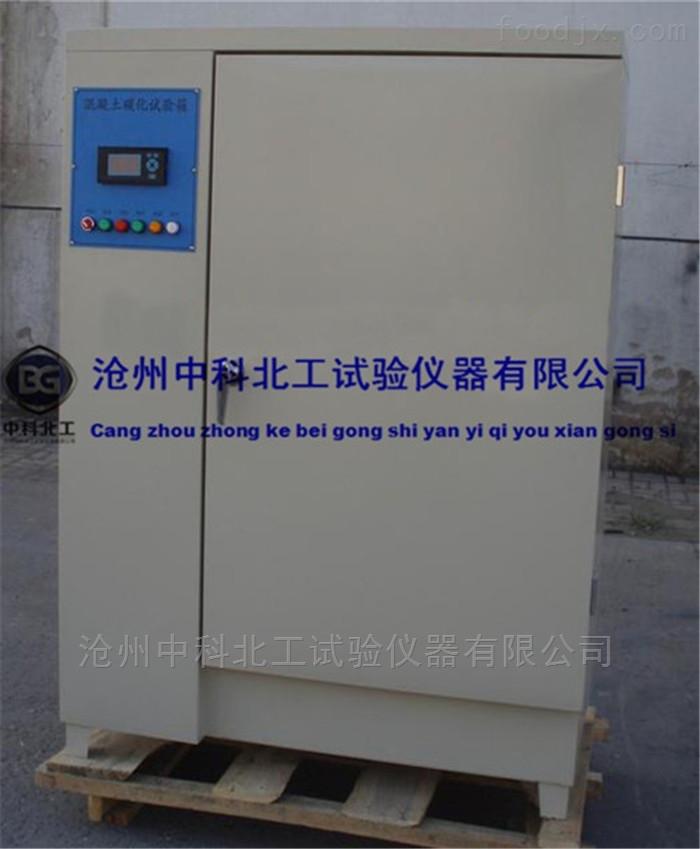 混凝土碳化試驗箱