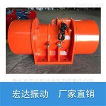MVE8000/1振动电机(MVE10000/1振动马达)