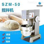 沈阳旭众食品机械-SZM-50搅拌机