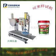 20L廣口桶灌裝壓蓋一體機 中桶化工涂料灌裝旋蓋機
