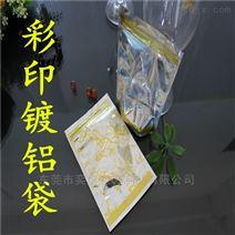 生物科技铝箔包装袋试纸早早孕测试笔包装