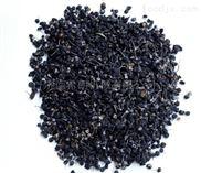 黑枸杞微波干燥 杀菌设备