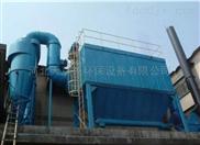 生物质锅炉除尘器 大型锅炉烟气环保除尘设备