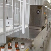 西安圣达黄豆酱微波杀菌设备