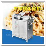 湖南长沙旭众米粉机全自动商用粉丝机