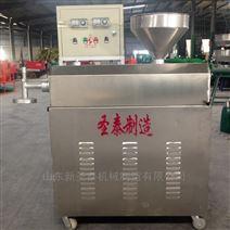 温县小型粉丝机成套设备
