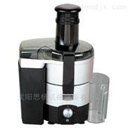 旭众商用全自动多功能不锈钢榨汁机