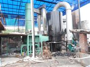 XZG-专业生产H酸闪蒸烘干设备