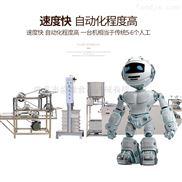 sl-11-供应电热新型百叶机