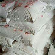 硬脂酸钙 水泥板脱模快 PVC热稳定剂 防水剂