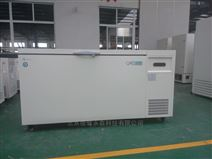 低温试验箱-50度冷藏箱