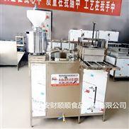 丽江财顺顺全自动小型豆腐机价格优惠