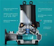 賽萊默steady世代品牌飛力污水泵