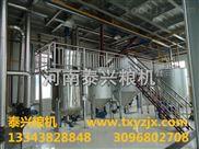 油脂精煉設備-油脂加工設備-油脂設備