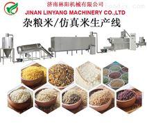 雜糧營養米設備