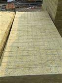 白山市岩棉板生产厂家报价